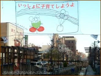 20160121 用水 3  熊谷へ