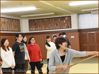 20160123 薙刀  2  サムライ