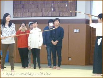 20160123 薙刀  3  サムライ