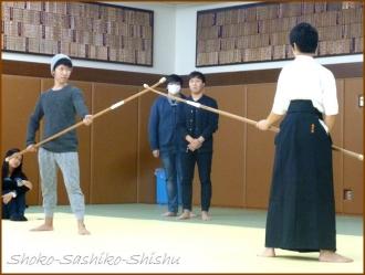20160123 薙刀 4  サムライ