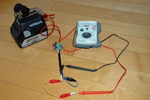 USB通電テスト