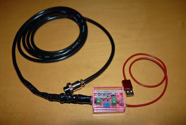 USB電源コード完成