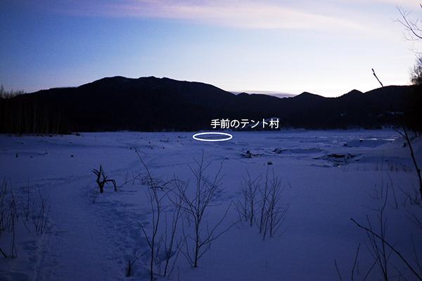 ①IMGP0014