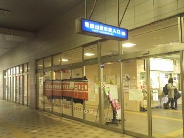 37電鉄出雲市駅コンコース