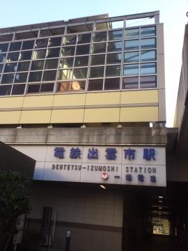 38駅正面