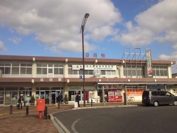 47益田駅