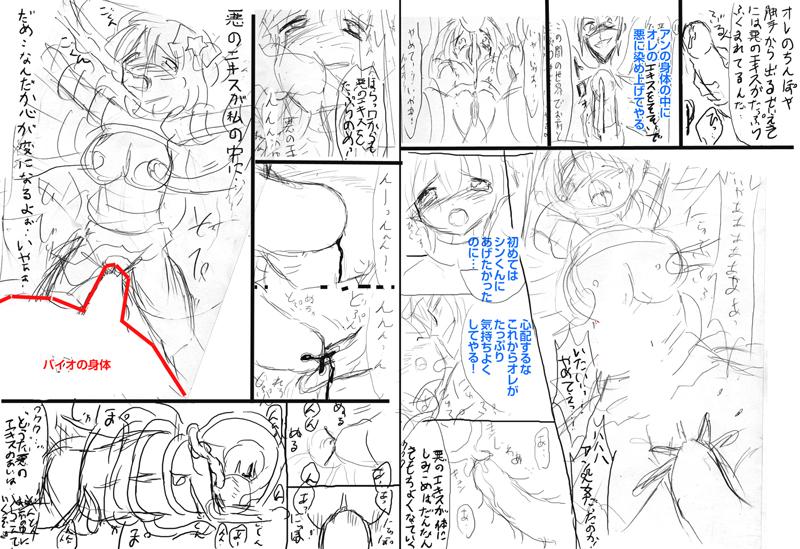010_011nsannpu.jpg