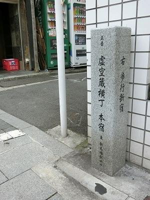 CIMG9273.jpg