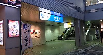 DSC_0759_20160128201410329.jpg