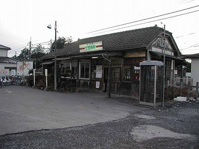 Jan22-2001.jpg