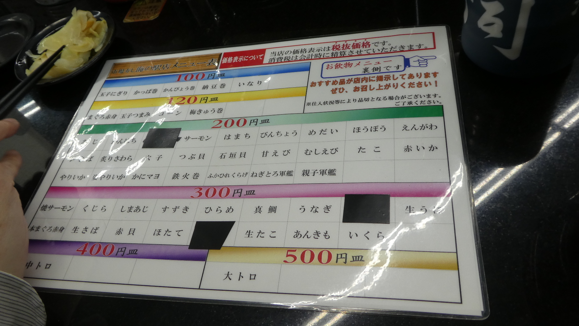 P1100219.jpg