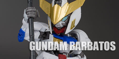 nx_barbatos003.jpg