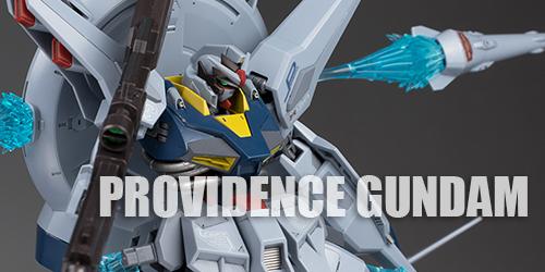 robot_providence059.jpg