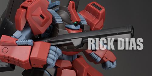robot_rickdias002.jpg
