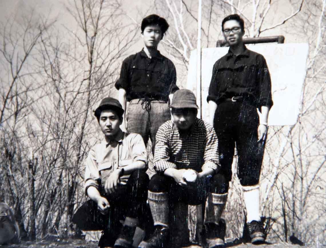 昔の三頭山(2)