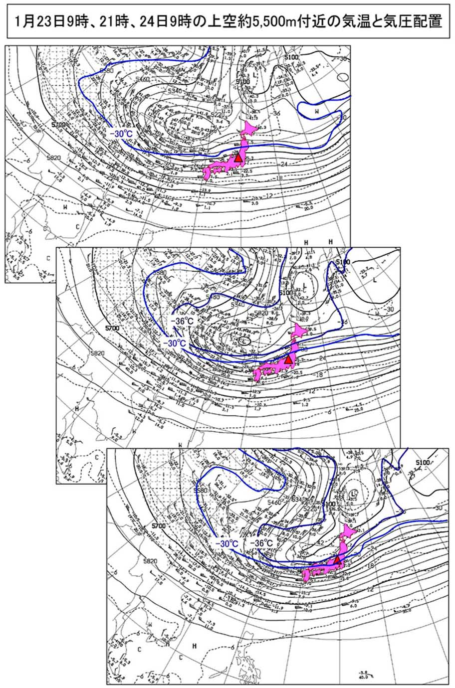 1月23~24日の500hPa高層天気図