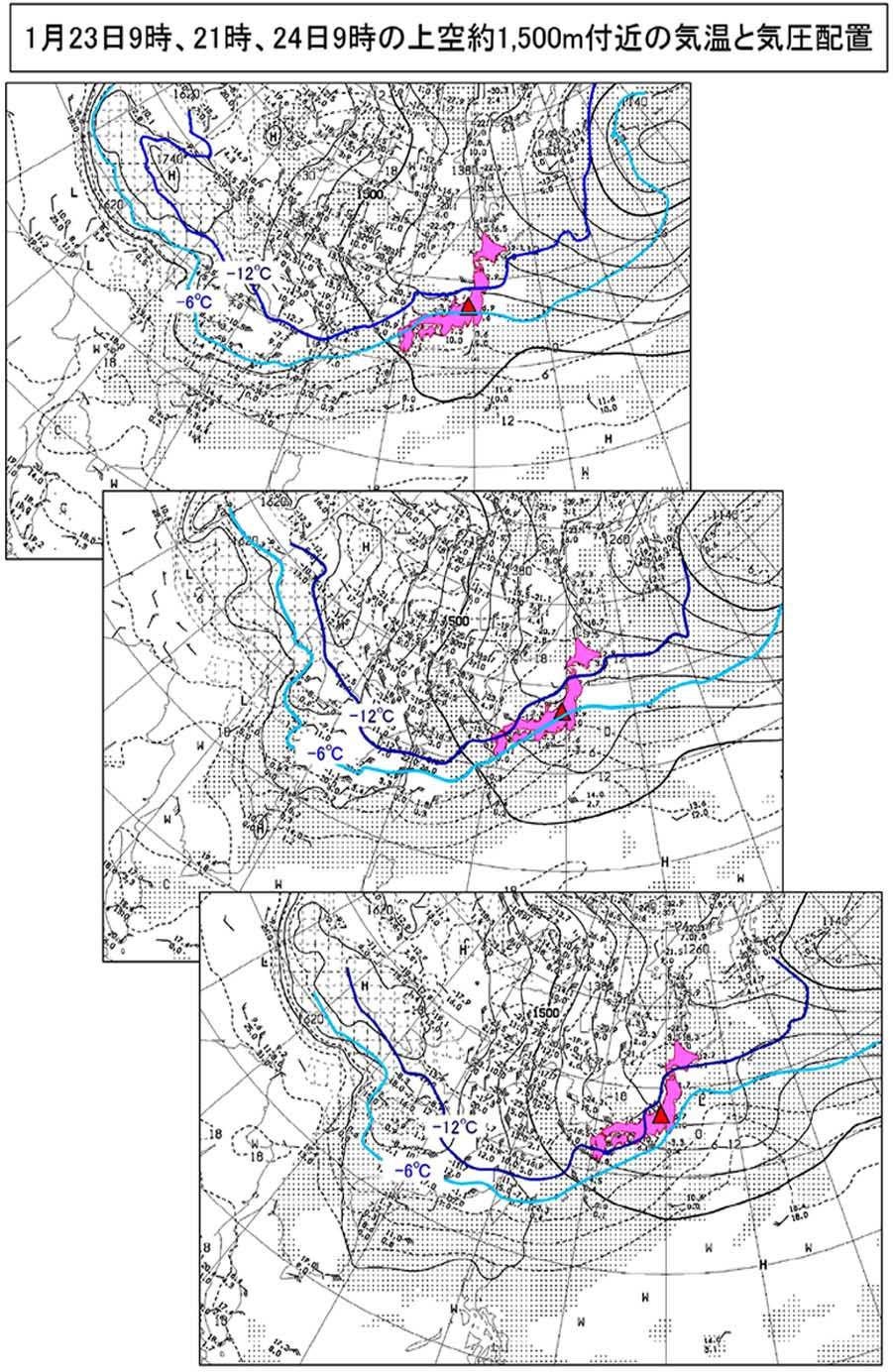 1月23~24日の850hPa高層天気図
