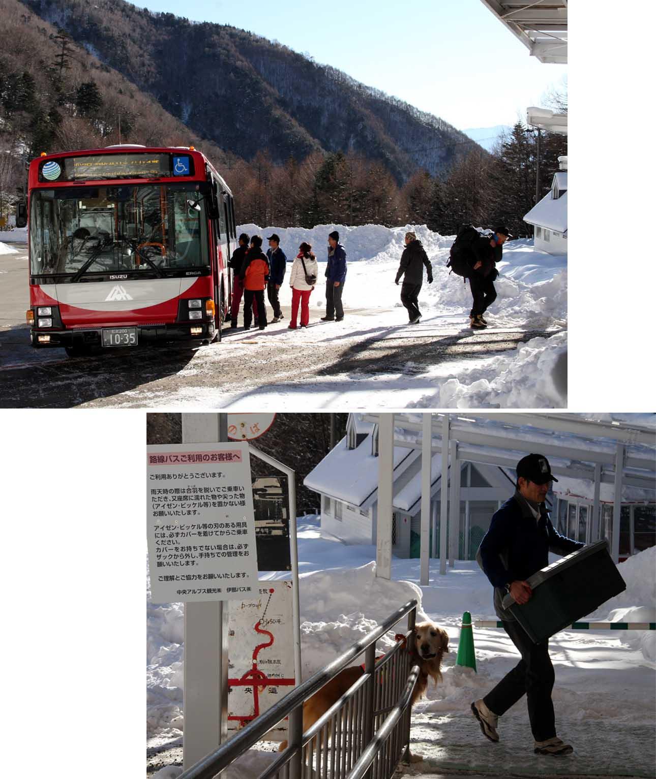 全国雪崩 2016 (8)