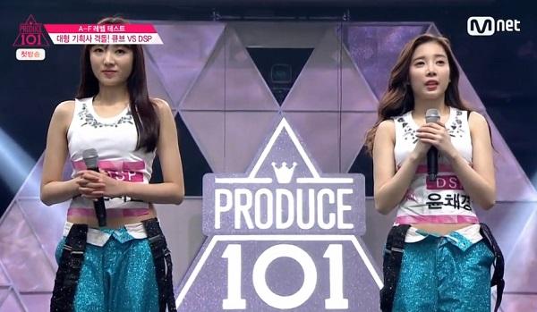 Produce-101-0065.jpg