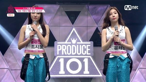 Produce-101-0072.jpg