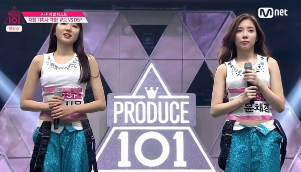 Produce-101-0077.jpg