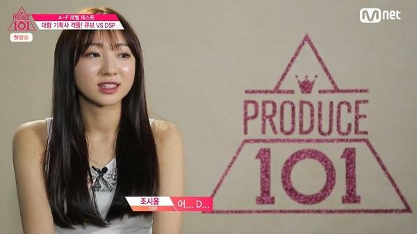 Produce-101-0081.jpg