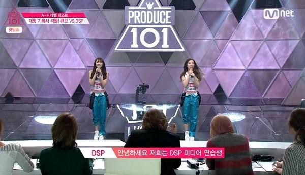 Produce-101-0109.jpg
