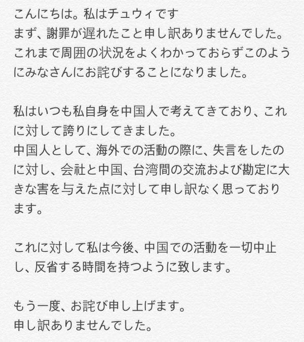 taiwan-jyp-004.jpg