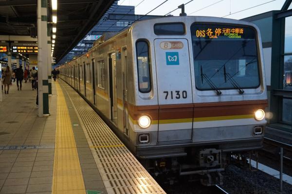 2015-12-12 メトロ7130F 各停元町・中華街行き3 6616レ