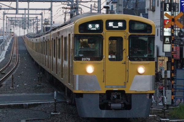 2015-12-12 西武2079F 各停飯能行き 5121レ