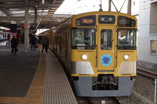2015-12-12 西武9102F 急行飯能行き2 2135レ