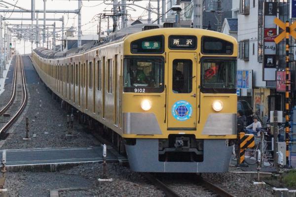 2015-12-12 西武9102F 準急所沢行き 4309レ