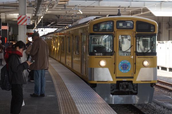 2015-12-12 西武9105F 準急飯能行き1 4133レ
