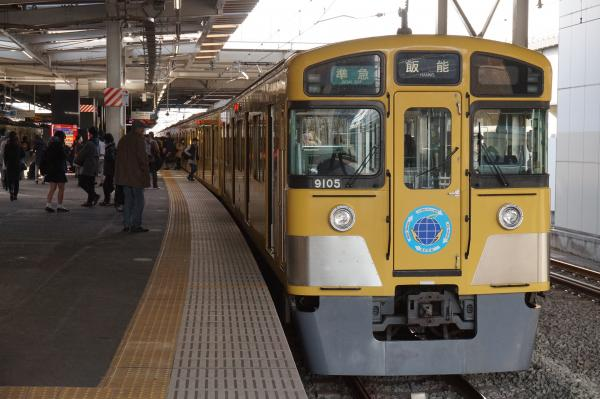 2015-12-12 西武9105F 準急飯能行き2 4133レ