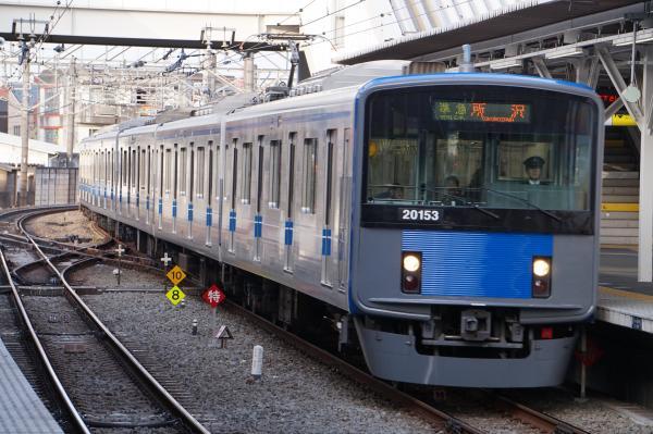 2015-12-12 西武20153F 準急所沢行き 4307レ
