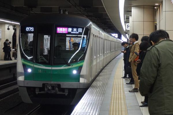 2015-12-18 メトロ16114F 多摩急行唐木田行き