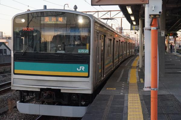 2015-12-18 南武支線205系浜4編成 浜川崎行き