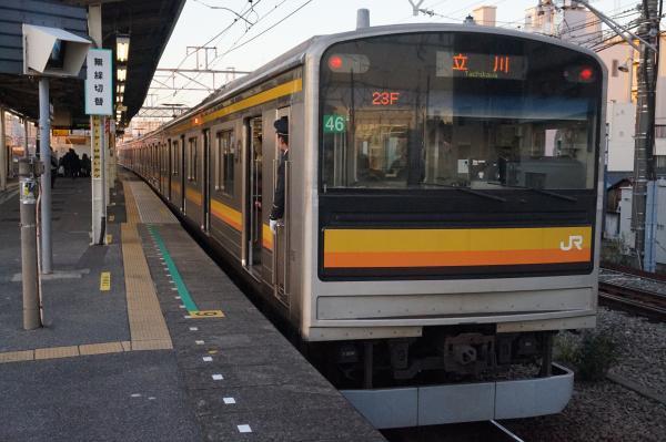 2015-12-18 南武線205系ナハ46編成 立川行き2