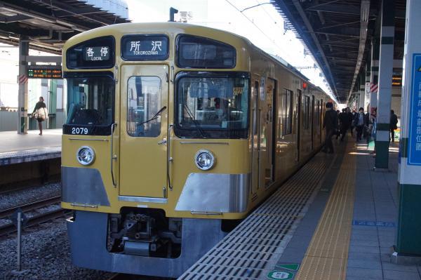 2015-12-19 西武2079F 各停所沢行き2 5305レ