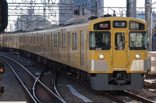 2015-12-19 西武2091F 急行池袋行き1 2146レ