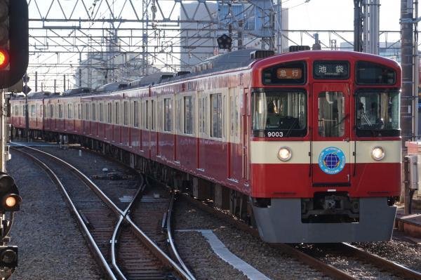 2015-12-19 西武9103F 急行池袋行き 2150レ