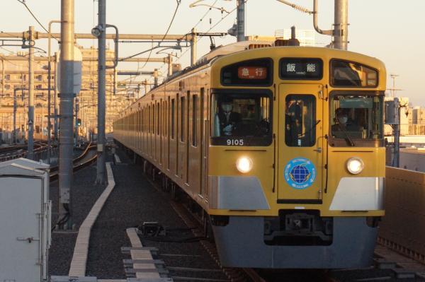 2015-12-19 西武9105F 急行飯能行き 2149レ