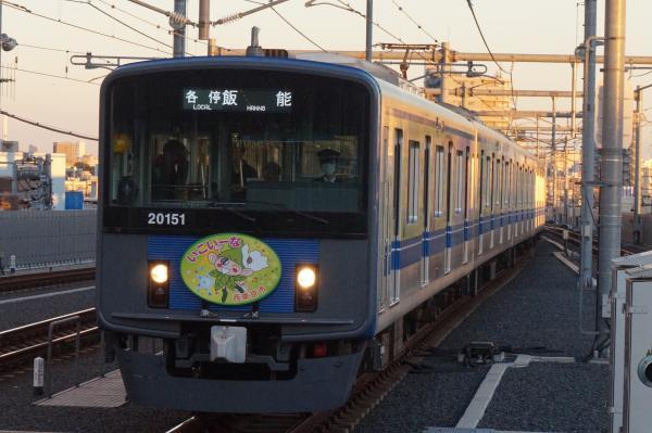 2015-12-19 西武20151F 各停飯能行き 5121レ