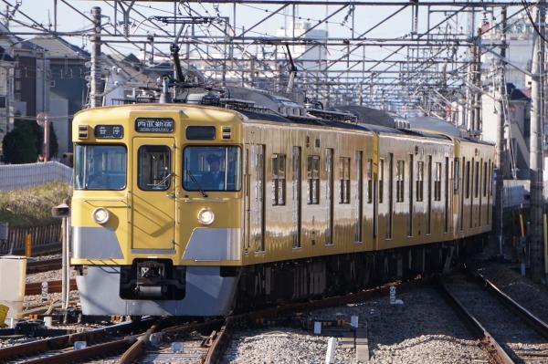 2015-12-20 西武2405F+2053F 各停西武新宿行き 5256レ