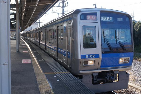 2015-12-20 西武6102F 急行西武新宿行き 2336レ