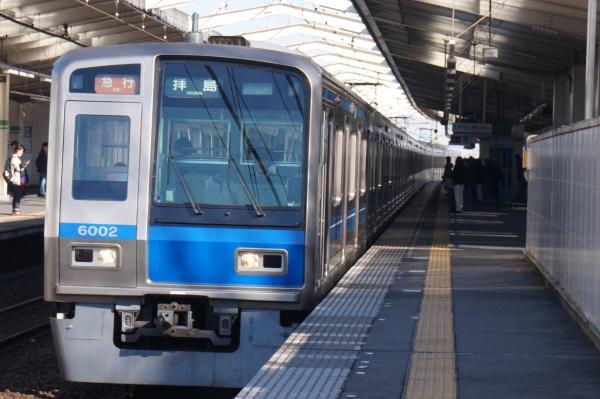 2015-12-20 西武6102F 急行拝島行き 2323レ