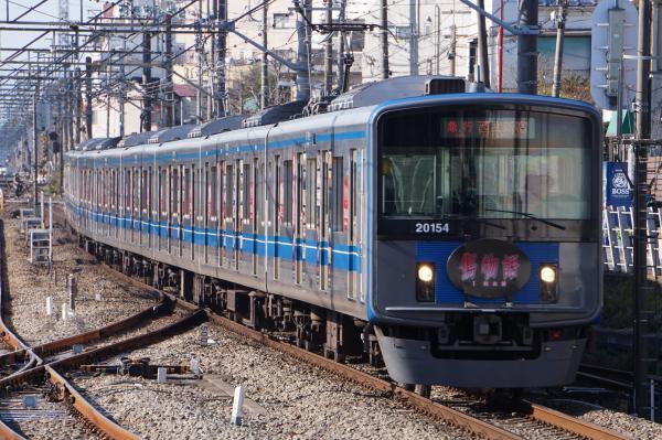 2015-12-20 西武20154F 急行西武新宿行き 2324レ