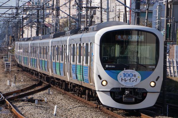 2015-12-20 西武38115F 急行西武新宿行き 2652レ