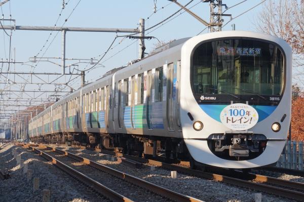 2015-12-20 西武38115F 急行西武新宿行き 2676レ