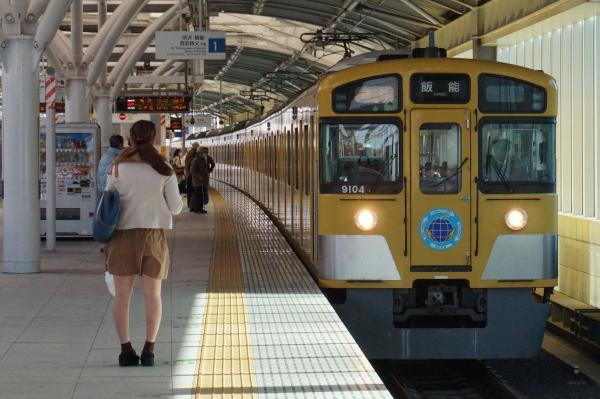 2015-12-22 西武9104F 急行飯能行き1 2137レ